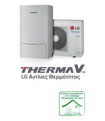 lg-antlia-thermothtas
